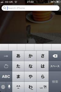 rp_kana_keyboard.png